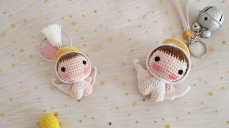 【汤小仙手作】第24集 天使变装玩偶编织教程 钩针毛线编织视频教程