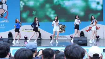 韩女团AprilMuah 直拍首尔儿童大公园180609