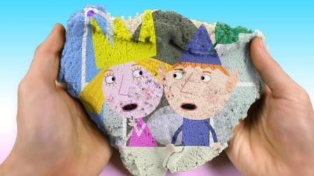创意DIY班班和莉莉的小王国3D电影蒙太奇, 论创意我只服魔力太空沙