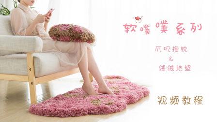 软噗噗套装毛线时尚编织