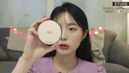 【丽子美妆】中文字幕 Riley-不同气垫粉底评价及试用