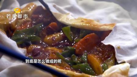 薄面皮饼盖在浓香羊肉汤上 眼看着饼在跳舞 筷子要控制不住了!