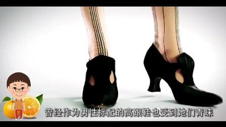 高跟鞋与男性的那些传说, 正常男性应该穿高跟鞋!