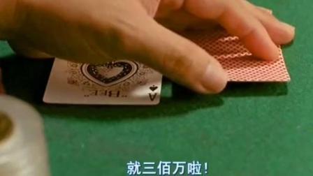 和赌神玩牌, 一定不要先开牌, 否则班门弄斧 肯定要输!