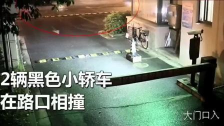 两车深夜猛撞, 俩司机一个酒驾一个醉驾。