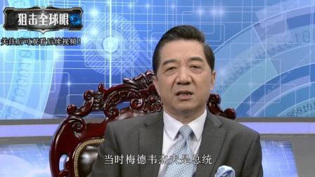张召忠: 此国背着俄罗斯发动了战争, 普京身在中国打了个电话就发动了一场反击战!