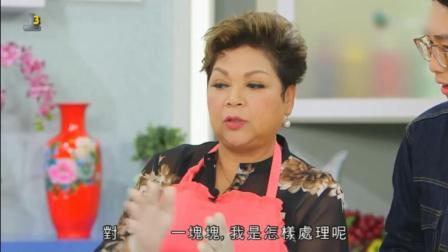 肥妈教煮饭, 牛尾汤, 焗三色椰菜花, 美味