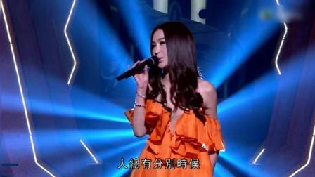 温碧霞演唱《自由在我手》, 电影《靓妹仔》主题曲
