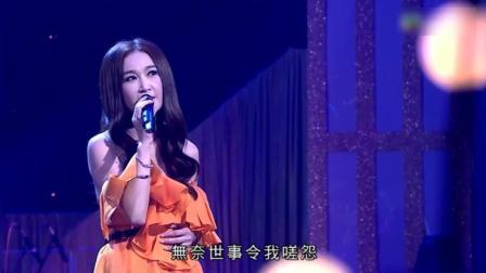 温碧霞, 胡诺言合唱《停不了的爱》, 好听