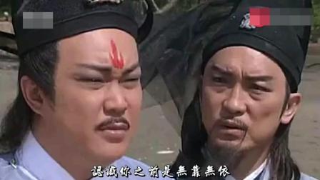 94版《天师钟馗》片尾曲 , 黄安《明明知道相思苦