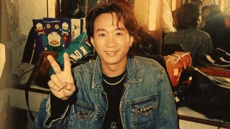 93年香港金曲奖颁奖典礼上, 黄家驹最后一次演绎《海阔天空》