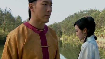 嘉庆游台湾:女子因丈夫之被责罚