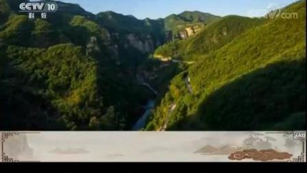 《百家讲坛》 20180604 2 自然馈赠_CCTV节目官网-CCTV-10_央视网(cctv.com)
