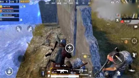 刺激战场: 天命圈真的存在看到围墙后的4个人我放心了