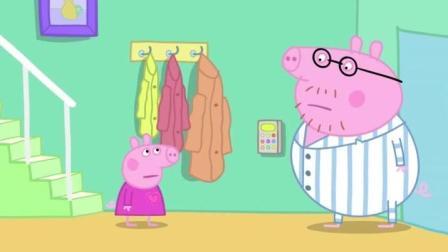 小猪佩奇: 刚睡着的弟弟就被佩琪吵醒了, 这下麻烦大了啊