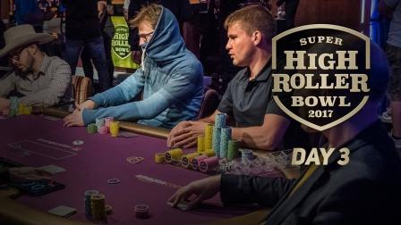 了心德州扑克 超级碗豪客赛 2017 第三集