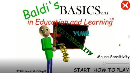 【矿蛙】巴迪的快乐教育丨让你知道答错题时很恐怖的事!