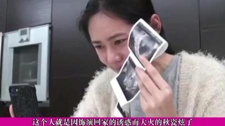 39岁秋瓷炫因生产得重病, 至今病因未查明, 于晓光担心落泪