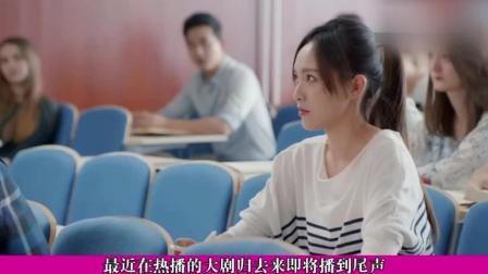 唐嫣首度回应罗晋与女二亲密戏, 坦言心累太压抑, 网友心疼不已