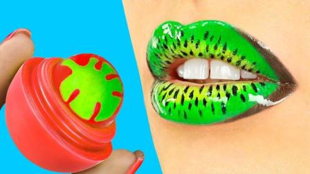 DIY: 自己动手做唇膏、唇彩的10个方法, 爱美的女孩快来尝试一下吧!