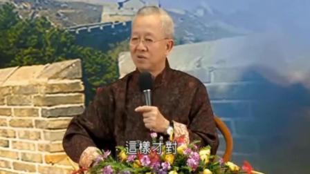 曾仕强: 中国人常常为了这四个字害死自己, 尤其发生在好朋友间!