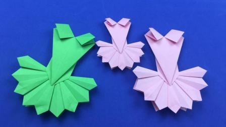 手工折纸DIY漂亮芭蕾舞裙, 女孩们都说简单又好看, 折纸视频教程