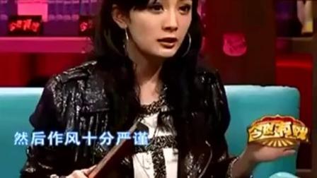 最成功的采访, 杨幂采访郭德纲, 老郭直接抓狂了!