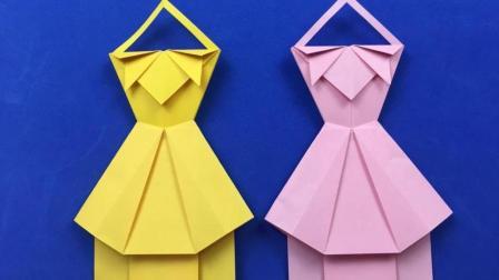 夏天就应该学折纸吊带连衣裙, 会做的人不多见, 手工折纸视频教程