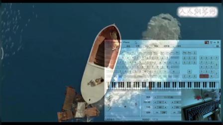 化身孤岛的鲸-EOP键盘钢琴免费钢琴谱双手谱下载