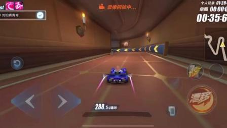 QQ飞车霍比特璀璨小刷记录1.28