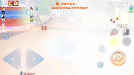 QQ飞车手游高手 分胜负的永远都是最后一个弯道