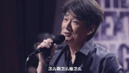 怀旧金曲: 周华健 齐豫, 经典老歌《天下有情人 》粤语版 超好听
