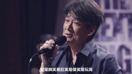 回味经典: 周华健、齐豫合唱 神雕侠侣主题曲《神话情话》太好听了!