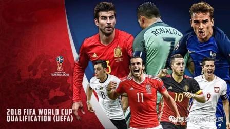 2018俄罗斯世界杯小组赛B组 葡萄牙 VS 西班牙 实况足球2018传奇难度  关宁解说