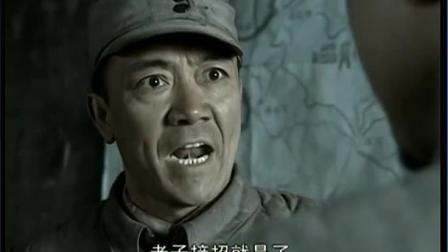 """楚云飞做了什么? 李云龙勃然大怒, 叫喊着邢志国""""亮剑"""""""