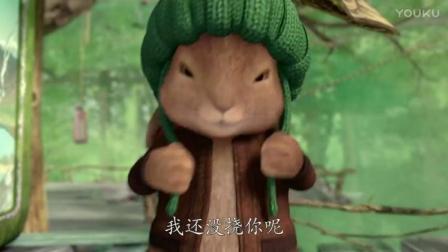 比得兔:楞果子手里的羽毛,可是要还给老布朗先生的!
