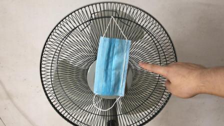 风扇上挂一个口罩, 解决了每家每户夏天的大烦恼, 简直太实用了