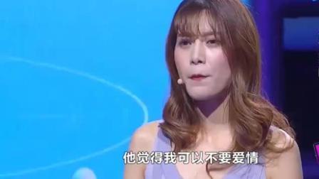 女生现场告白涂磊, 涂老师的反应, 直接惊艳全场!