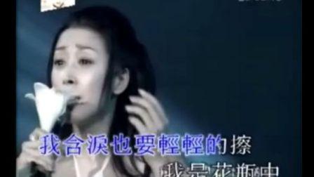 孙悦《哭泣的百合花》