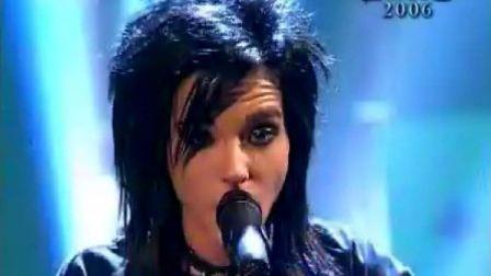 Tokio Hotel,Rette Mich Playbac