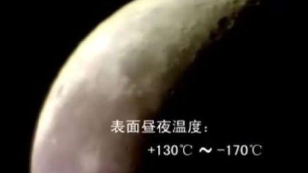 嫦娥一号月球探测卫星播放歌曲评选宣传视频