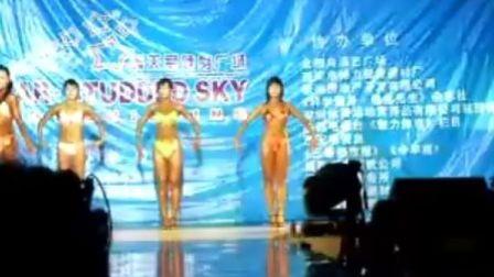 2006陕西女子健美大赛