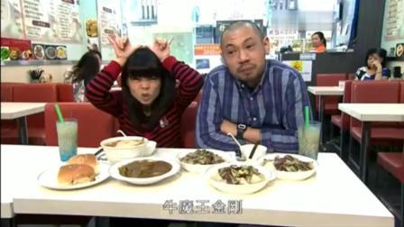香港美食, 清汤腩, 很多人专程开车来吃