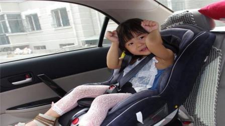 低龄孩童乘车3点正确方式, 给爱带娃自驾游的妈咪, 旅途更放心