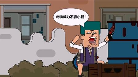 【绝地求生-痴鸡小队】第11.5集 呆鸡中计, 一把铁锅闯天涯;鬼使神差, 绝境逢生竟吃鸡!
