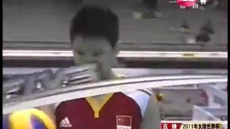 2011年女排世界杯 中国vs阿尔及利亚.flv