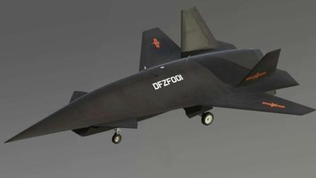 中國又一款隱身戰機亮相 研發12年終于揭開神秘面紗 能與F-22空戰