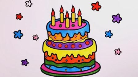 画一个双层生日蛋糕