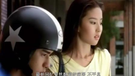 刘亦菲五月之恋剪辑: 《突然好想你》