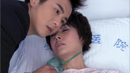 家和万事兴:母亲终于醒来,却用微弱的声音在刘嘉佑耳边说话